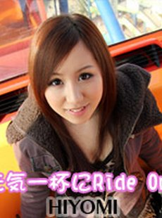 G-AREA-20120307 Special Hiyomi 80p